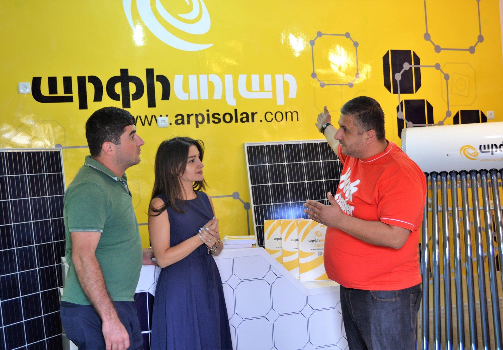 «Արփի Սոլար» ընկերությունը բացել է իր առաջին արևային էներգիայի իրազեկման կենտրոնը Լոռու մարզում